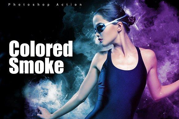 دانلود اکشن زیبای فتوشاپ بنام    Color Smoke