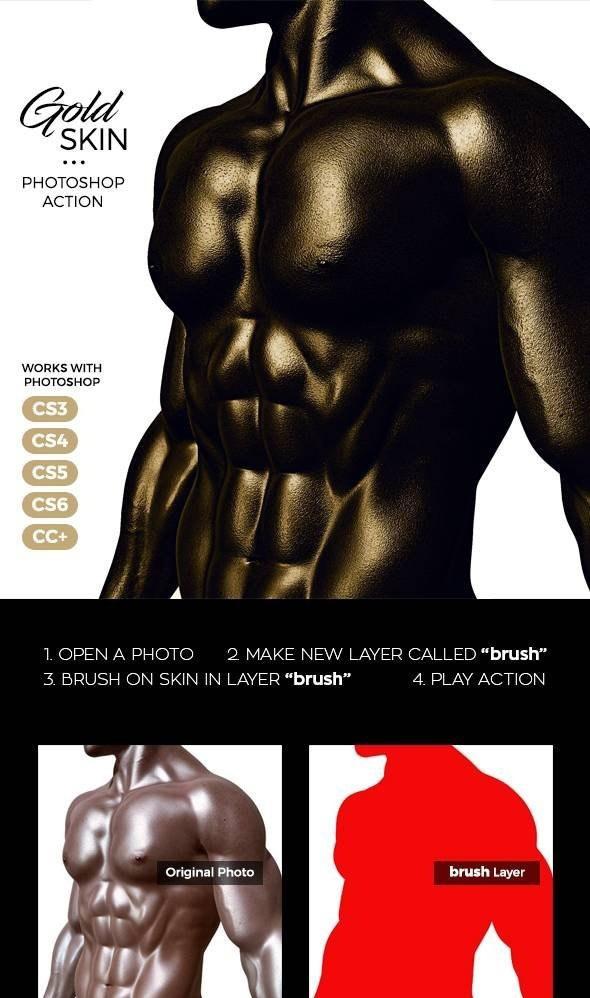دانلود اکشن فتوشاپ   Gold Skin Photoshop Action