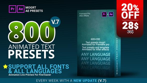 دانلود ۸۰۰ پریست آماده متن برای پریمیر و افتر افکت Text Presets for Premiere Pro & After effects