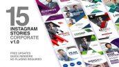 دانلود پروژه آماده افترافکت : معرفی شرکت Instagram Stories Corporate