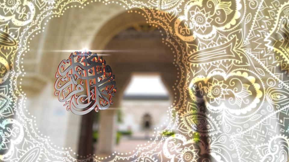 دانلود پروژه آماده افترافکت بمناسبت ماه رمضان : Ramadan Package