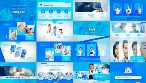 دانلود پروژه آماده افترافکت با موزیک : معرفی بیمارستان Medical
