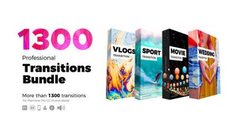 مجموعه عظیم ۱۳۰۰ ترنزیشن پریمیر Transitions Bundle 4 In 1