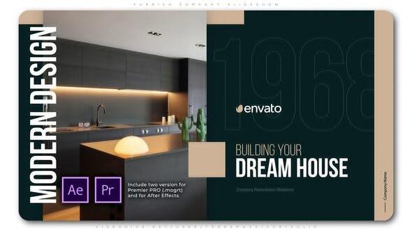 پروژه آماده پریمیر با موزیک معرفی محصولات خانگی Furniture Presentation Slides