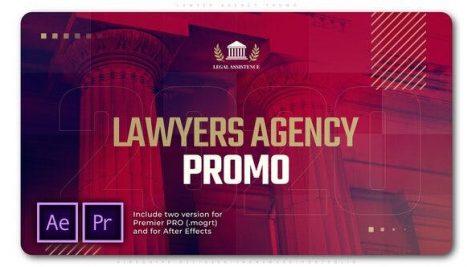 پروژه پریمیر با موزیک تبلیغات معرفی دفتر وکالت Lawyer Agency Promo