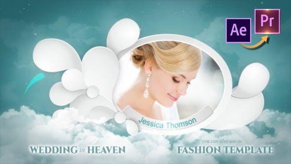 پروژه پریمیر با موزیک اسلایدشو عروس رویایی Wedding in Heaven Premiere PRO