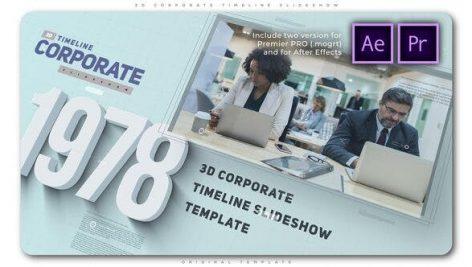 پروژه پریمیر با موزیک تبلیغات 3 بعدی تاریخچه شرکت 3D Corporate Timeline Slideshow