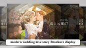 پروژه افترافکت عروسی با موزیک modern wedding love story Brochure display