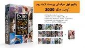 2067 پریست لایت روم و 42 براش لایتروم Entire Collection Lightroom Presets