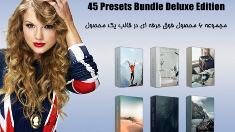 45 پریست حرفه ای لایت روم دسکتاپ و موبایل Presets Bundle Deluxe Edition