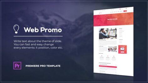 پروژه پریمیر معرفی شرکت طراحی سایت Soft Website Promo
