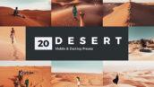 پریست لایت روم و پریست کمرا راو و لات رنگی تم صحرا Desert Lightroom Presets and LUTs