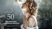 50 پریست لایت روم حرفه ای عروسی HDR Wedding Lightroom Presets
