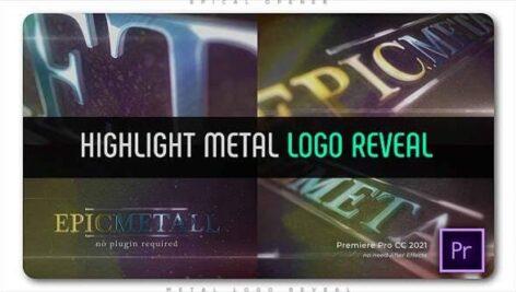 پروژه پریمیر لوگو حرفه ای 2021 افکت متالیک Highlight Metal Logo Reveal