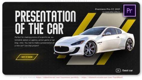 پروژه آماده پریمیر با موزیک تبلیغات اتومبیل Car Presentation