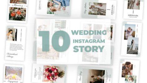 پروژه افتر افکت استوری اینستاگرام عروسی Wedding Instagram Story
